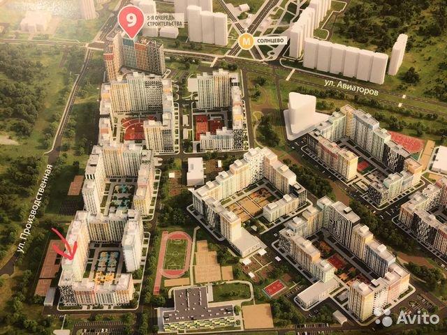 Продаётся 3-комнатная квартира в новостройке 87.1 кв.м. этаж 9/17 за 13 000 000 руб