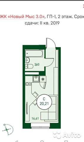 Продаётся  квартира в новостройке 21.0 кв.м.  за 1 235 000 руб