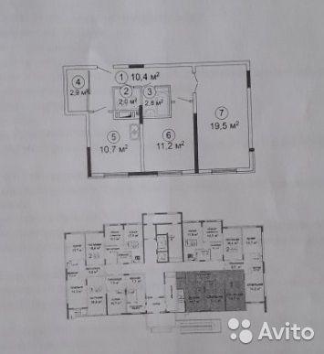 Продаётся 2-комнатная квартира в новостройке 60.0 кв.м. этаж 1/12 за 3 900 000 руб