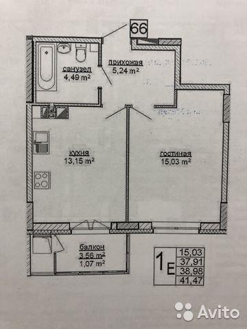 Продаётся 1-комнатная квартира в новостройке 42.0 кв.м. этаж 5/9 за 3 020 000 руб