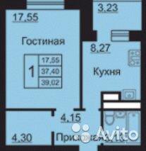 Продаётся 1-комнатная квартира в новостройке 42.1 кв.м. этаж 1/17 за 1 705 900 руб