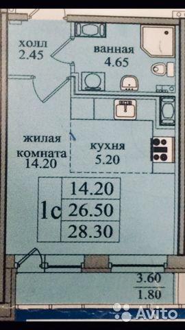 Продаётся  квартира в новостройке 28.3 кв.м.  за 3 500 000 руб
