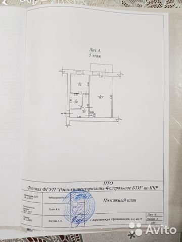 Продаётся 1-комнатная квартира 29.1 кв.м. этаж 5/5 за 800 000 руб