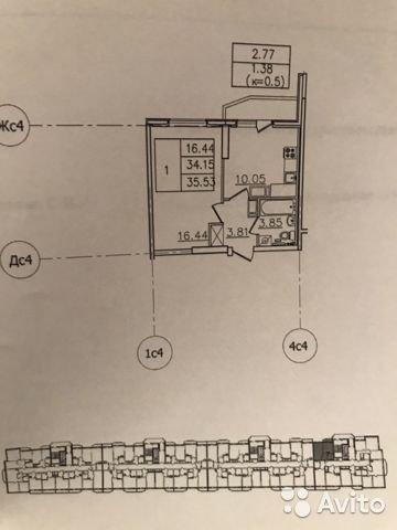 Продаётся 1-комнатная квартира в новостройке 35.5 кв.м. этаж 15/19 за 3 950 000 руб