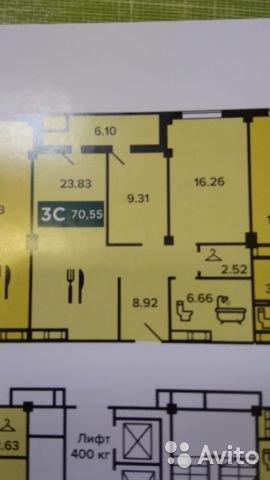 Продаётся 3-комнатная квартира в новостройке 70.5 кв.м. этаж 14/24 за 3 750 000 руб