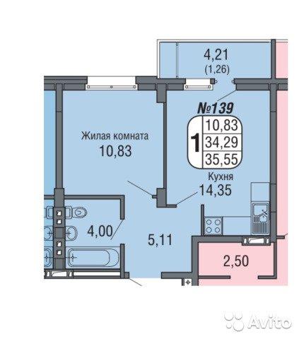 Продаётся 1-комнатная квартира в новостройке 35.6 кв.м. этаж 13/18 за 4 200 000 руб