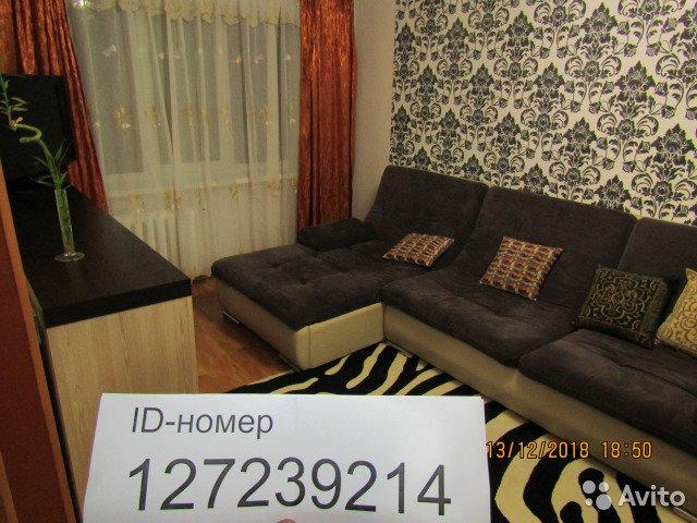 Сдаётся 3-комнатная квартира 60.0 кв.м. этаж 1/5 за 2 000 руб