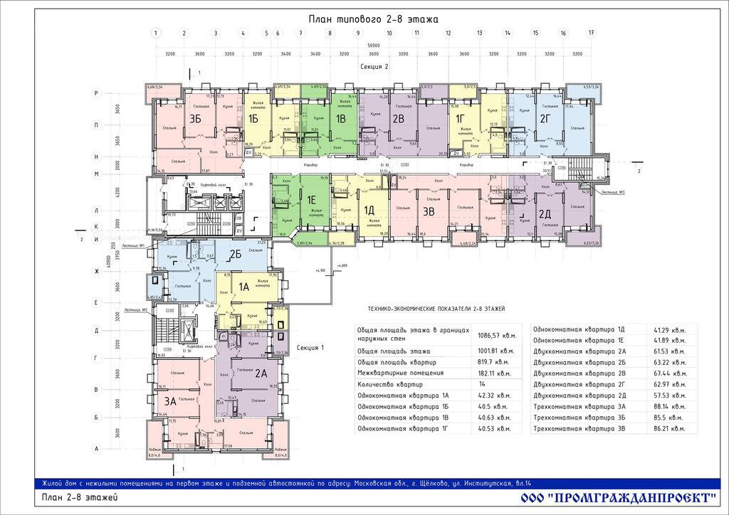 Продаётся 2-комнатная квартира в новостройке 67.0 кв.м. этаж 8/17 за 4 016 650 руб