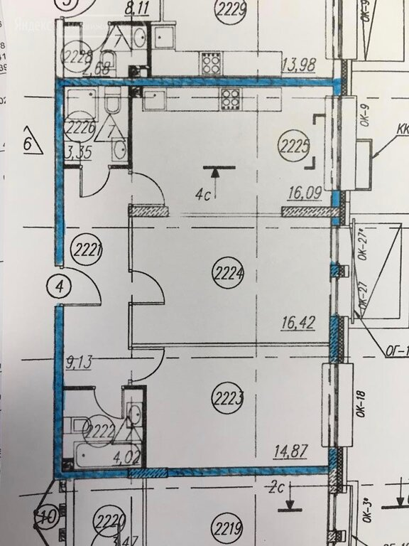 Продаётся 2-комнатная квартира в новостройке  этаж 2/14 за 8 100 000 руб