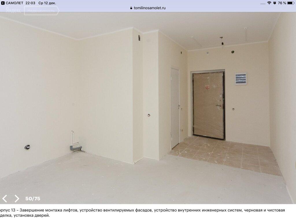 Купить  квартиру в новостройке посёлок Мирный, жилой комплекс Томилино, 13 - World Real Estate Service «PUSH-KA», объявление №1504