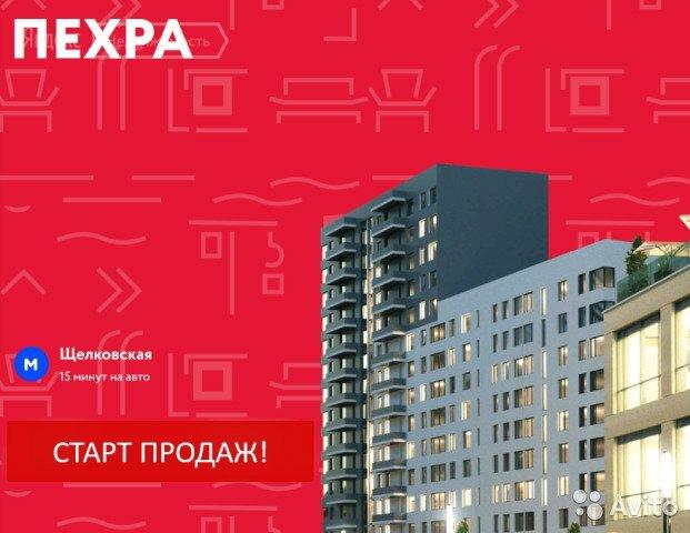 Продаётся 1-комнатная квартира в новостройке  этаж 7/18 за 1 526 600 руб