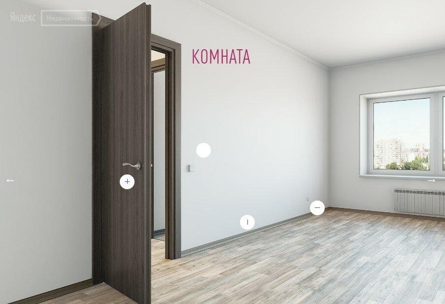 Продаётся 1-комнатная квартира в новостройке  этаж 14/17 за 2 676 718 руб